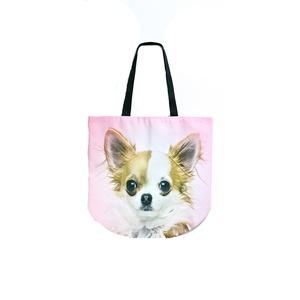 Star the Chihuahua Puppy Dog Bag