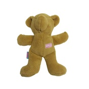 Hem & Boo - Terry Animal Shapes Puppy Toy - Brown