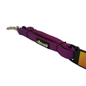 Liopard Padded Nylon Dog Lead – Purple