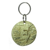 The Pet Jeweller - Alphabet Dog ID Tag - Textured brass on textured brass