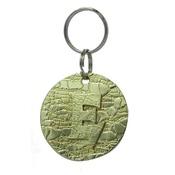 The Pet Jeweller - Alphabet Dog ID Tag - Textured brass on textured brass