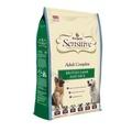 Burgess SupaDog Sensitive Lamb & Rice 12.5kg