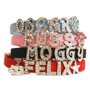 PetzCrazee - Personalised Cat Collar - Pink