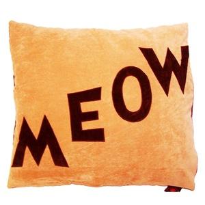 Cat Nappa Meow – Chocolate/Tan