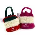Designer Handbag Squeaky Toy