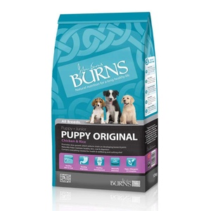 Chicken Puppy Food Dog Food