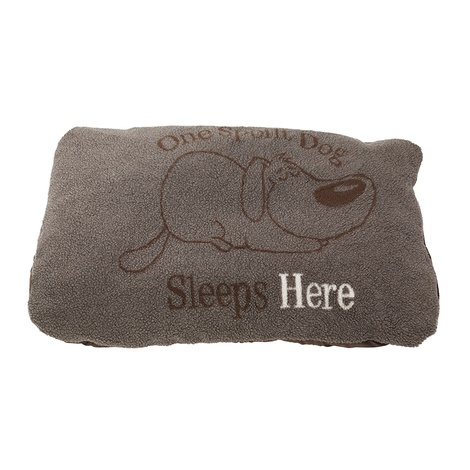 One Spoilt Dog Cushion – Coco