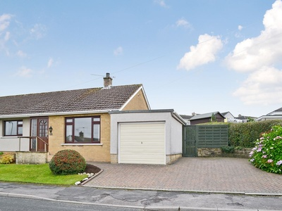 Briar Bank Bungalow, Cumbria, Cockermouth