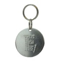 Alphabet Dog ID Tag - Textured silver on plain silver