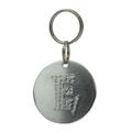 Alphabet Dog ID Tag - Textured silver on plain silver