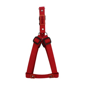 Red Cotton Webbing Dog Harness