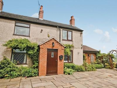 Tomfield Cottage, Staffordshire