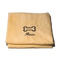 Personalised Cream Bone Dog Towel - Italic font 2