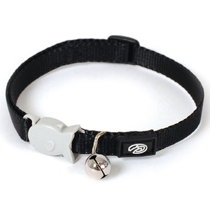 Plain Black Kitten Collar