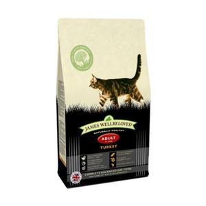 Turkey & Rice Adult Dry Food Cat Food