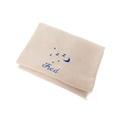 Personalised Cream Snooze Pet Blanket - Italic font