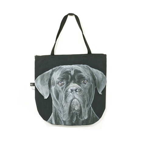 Booster the Cane Corso Dog Bag