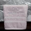 Personalised Pet Towel – Baby Pink 4