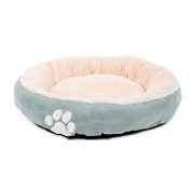 Happy Dog UK - Hugs Round Bed