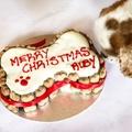 Personalised Bone Christmas Cake