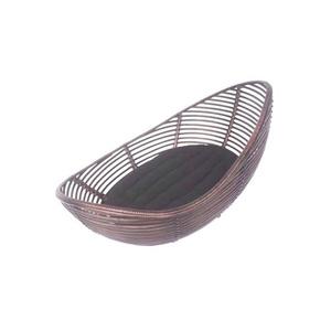 Zazou Black Basket