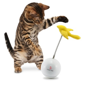 PetSafe® FroliCat™ CHATTER™ Automatic Cat Teaser
