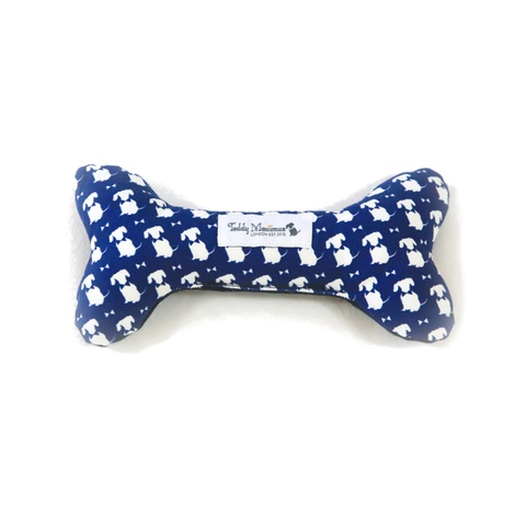 Teddy Maximus Navy Dog Bone Toy