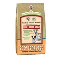 JW Adult Small Breed Turkey 7.5kg