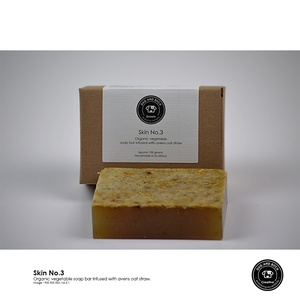 Skin No.3 Dog Soap Bar