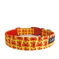 Salt Dog Studio Little Nippers Dog Collar 2