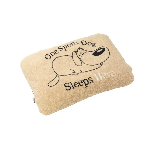 One Spoilt Dog Cushion – Beige
